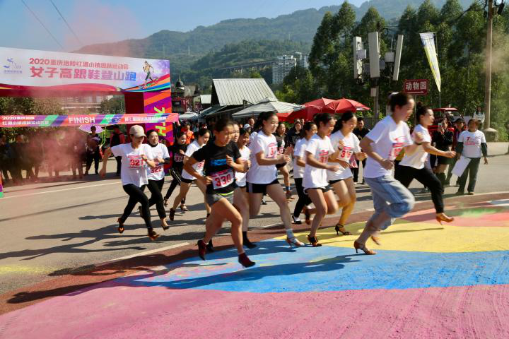 The 7th High-heels Color Run officially started. (Picture provided by the sponsor)