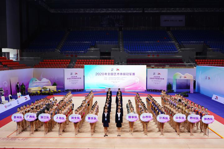 At the opening ceremony, the participating teams assembled. (Picture provided by the sponsor)