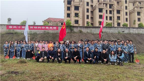 合影 重庆城市职业学院供图 华龙网发