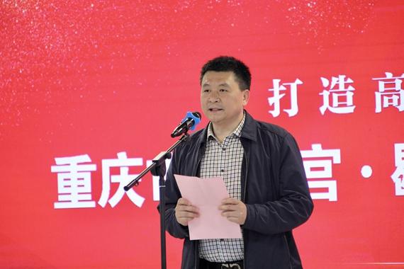 13九龙坡区委教育工委委员、区教委副主任秦登伟致辞。王小洪  摄