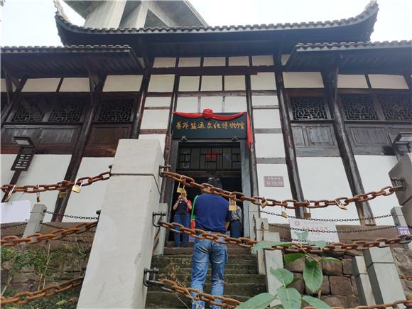 盐运博物馆为古镇填充了文化气质。华龙网-新重庆客户端 羊华摄