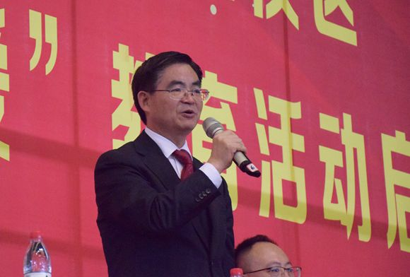 重庆外语外事学院校长李克勇讲话。重庆外语外事学院供图 华龙网发