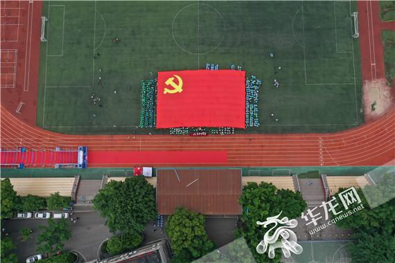 10党旗飘扬 黄刚 摄