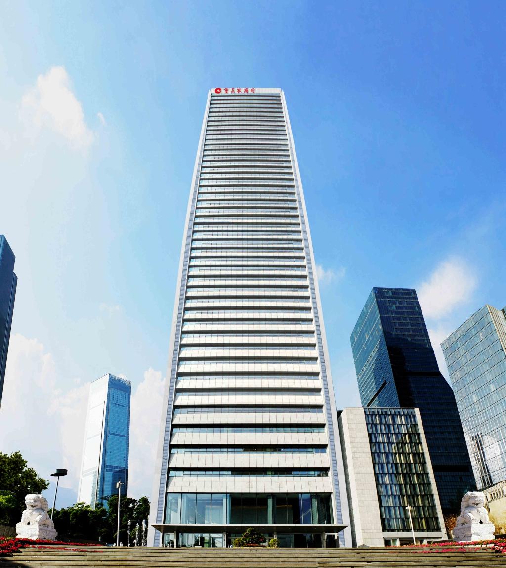 重庆农商行大楼一景