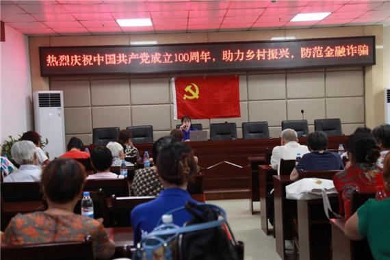 活动现场 重庆人文科技学院供图 华龙网发