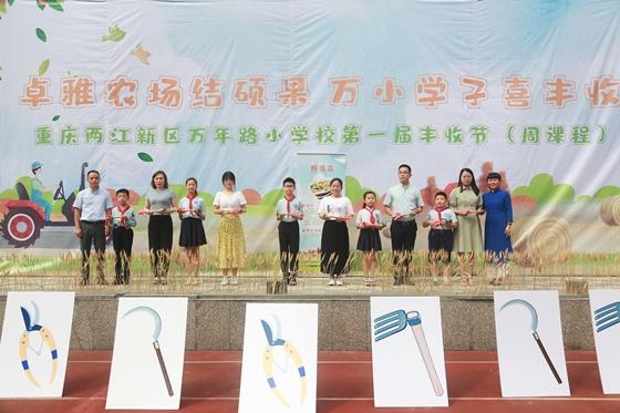 活动开幕式现场 学校供图 华龙网发