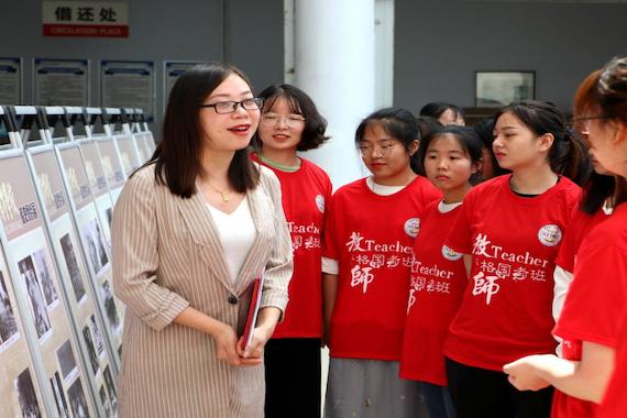 陶行知先生纪念馆蔡婷主任为青年学生宣讲合川育才学校校史